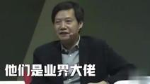 互联网大佬高考成绩,刘强东680多分,李彦宏是状元