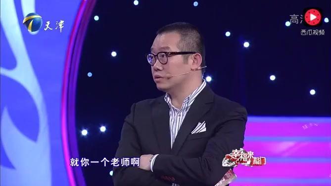 """史上最感人的一期节目,农村小伙的疯狂行为感动全场,涂磊直呼: """"太了不起了"""""""