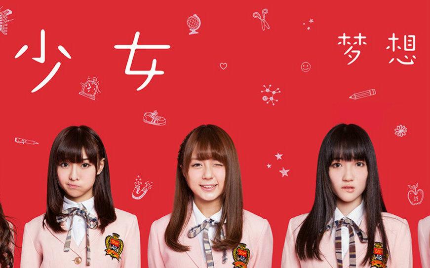 SNH48 -2013 汤敏 赵嘉敏 邱欣怡 戴萌 访谈