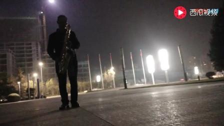 街头艺人 超赞的萨克斯演奏图片
