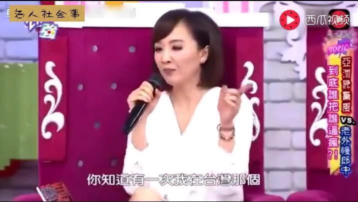 台湾综艺节目吹捧台湾效率高: 交话费半小时就到账,还吐槽美国