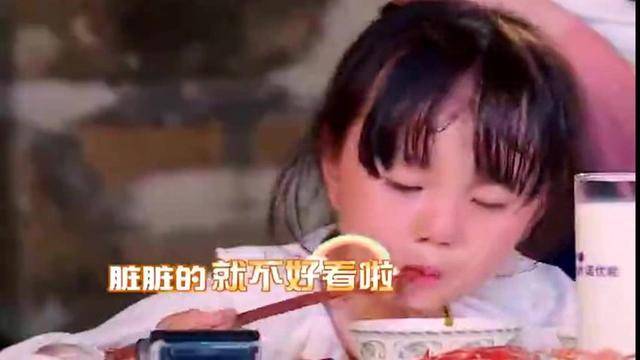 小山竹被小泡芙带跑偏,东北话串味儿台湾腔