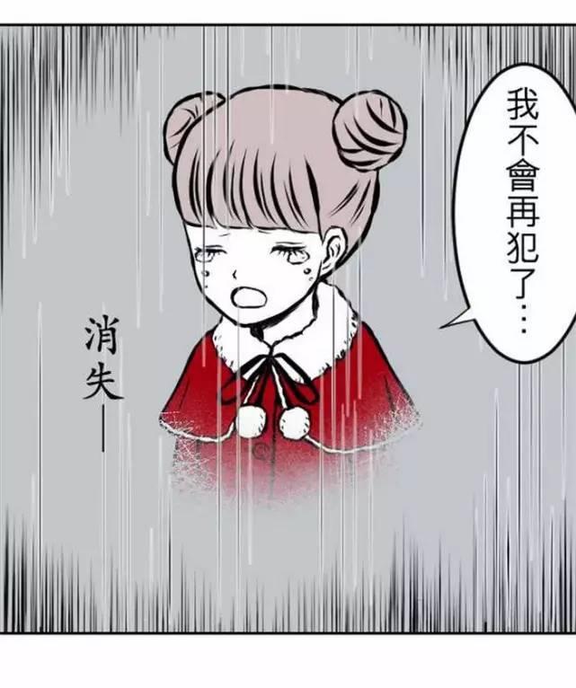 【短篇惊悚】在雨中等待的可爱女孩