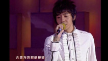 重温经典0713快男俞灏明翻唱校长谭咏麟金曲《爱在深秋》