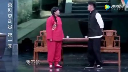 贾玲: 你每天除了打马匪还会干什么,陈赫神回答: 被马匪打呀