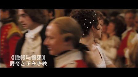 傲慢与偏见(片段)达西先生邀请伊丽莎白跳舞
