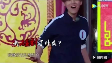 本以为鹿晗Baby拼颜值,实际却被一块豆腐吓的鹿晗飙高音