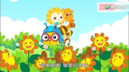经典儿歌《一只小蜜蜂》一起进来跟着唱吧