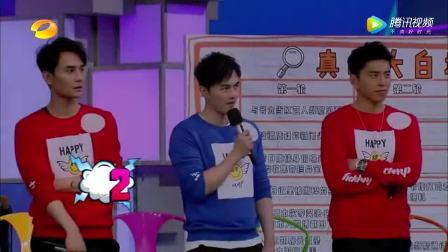 吴昕演技太好,把王凯这个演技派都给骗了,高兴的舞台上转圈!