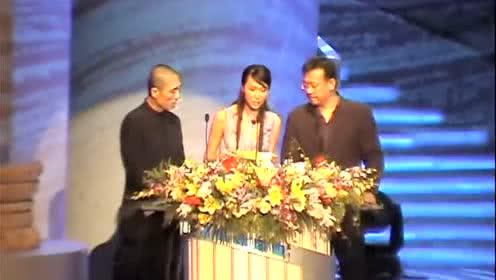 第14届电影华表奖颁奖典礼