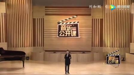 《乌苏里船歌》 打开 刘和刚现场演唱《新东北风》 广告 0 秒 详细