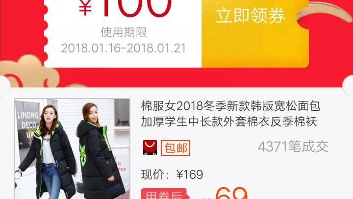 刘强东说马云的淘宝太怂,看完这个视频京东不倒闭才怪,简直在打自己脸