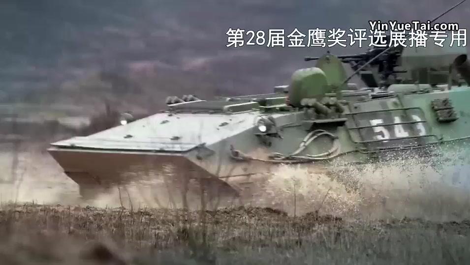 电视剧,陆军一号,精彩片段