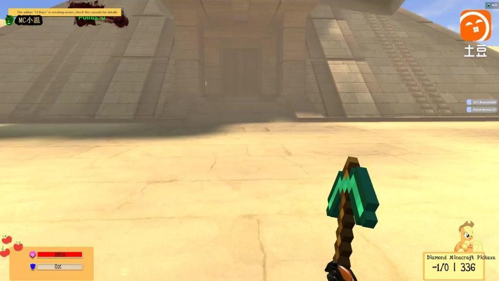 我的世界金字塔里面藏着的是奥特曼还是木乃伊?