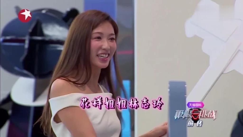 林志玲的出现极限男人帮,孙红雷直接上前拥抱黄渤一旁搞笑