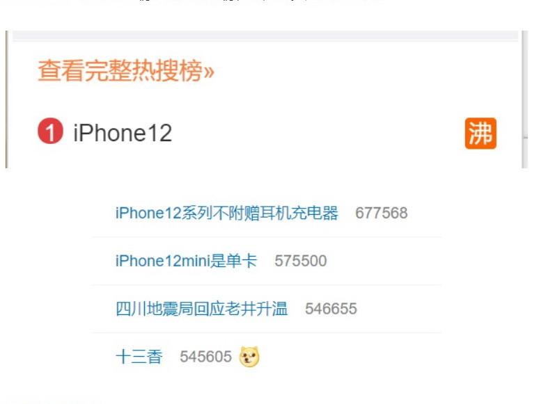 iPhone,用户都陆续收到了自己的爱机,一个100多块钱的充电器舍不得买
