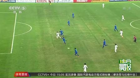 U23亚洲杯-板仓湟绝杀 日本1-0泰国提前出线