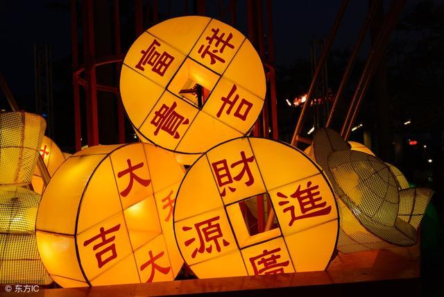 4生肖, 1月15号送走穷神, 猪年8方纳财, 10方富, 十有八九成财主(图3)