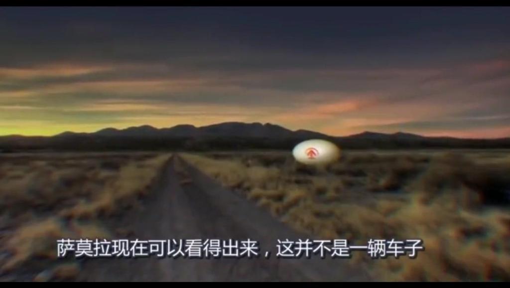 近代不明飞行物的发现历史,人类发现UFO迷雾事件等待揭秘