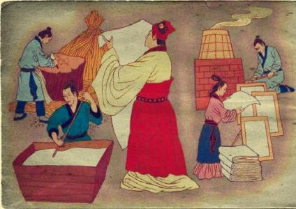 这大约比蔡伦发明造纸术要提前170年左右.