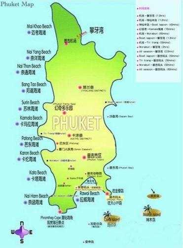 超实用的泰国普吉岛旅行攻略