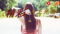 费玉清现场演唱《隐形的翅膀》忘记歌词,张韶涵哈哈大笑!
