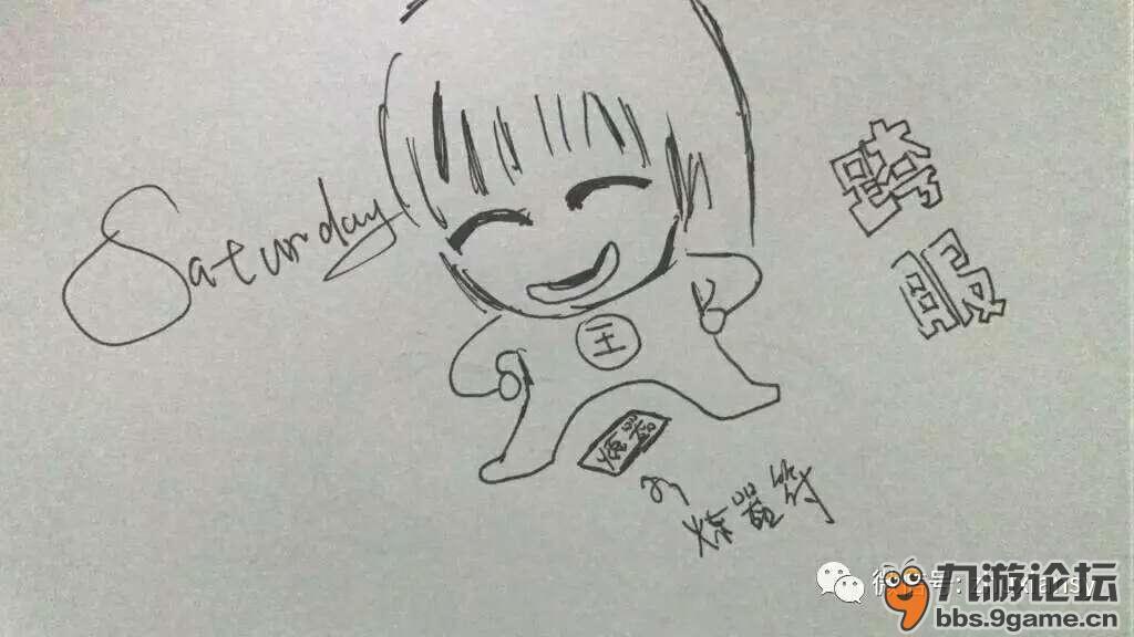 《诛仙》[仙姿秀逸]这个可爱的妹子用简笔画描绘出了
