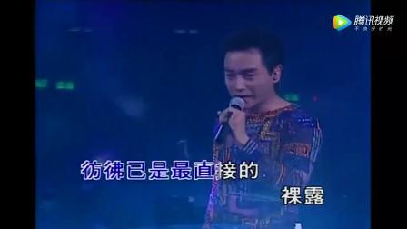 张国荣 - 有心人