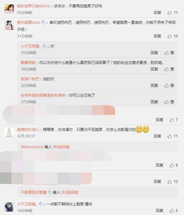 28岁杨颖和40岁刘涛同晒素颜照, 明明小了12岁却偏偏输了气场!