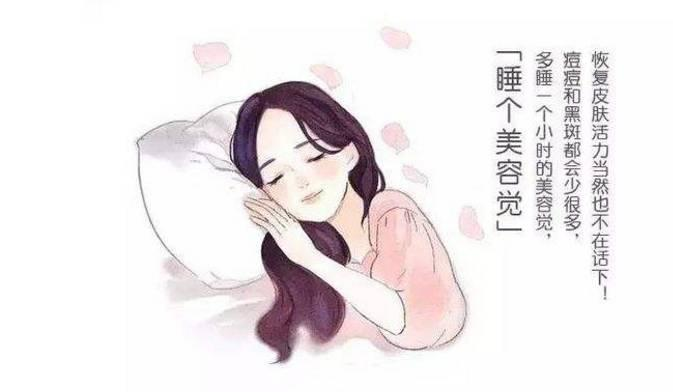 是又累又困,吃完饭回到家啥也不想做,躺床上就想睡觉,有的甚至连妆都