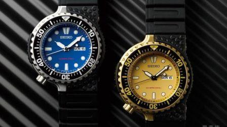 全新精工Diver,Scuba乔治亚罗限量版潜水腕表