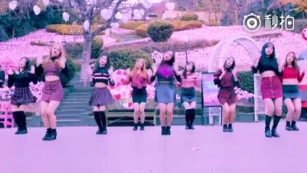 快来看看韩国女团以大邱市各大景点为背景拍摄的TWICE新歌likey的热舞视频吧~