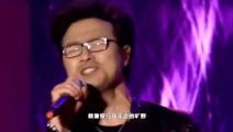 汪峰现场真唱《怒放的生命》台下李连杰是亮点