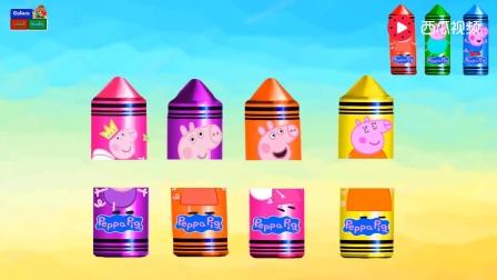小猪佩奇玩积木声音拼装巴士玩具小时钟72小伶房子玩具图片