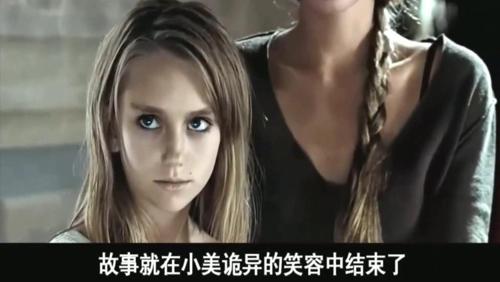 4分钟看完可爱萝莉杀人成性,不做她爸的人都得死的惊悚片!