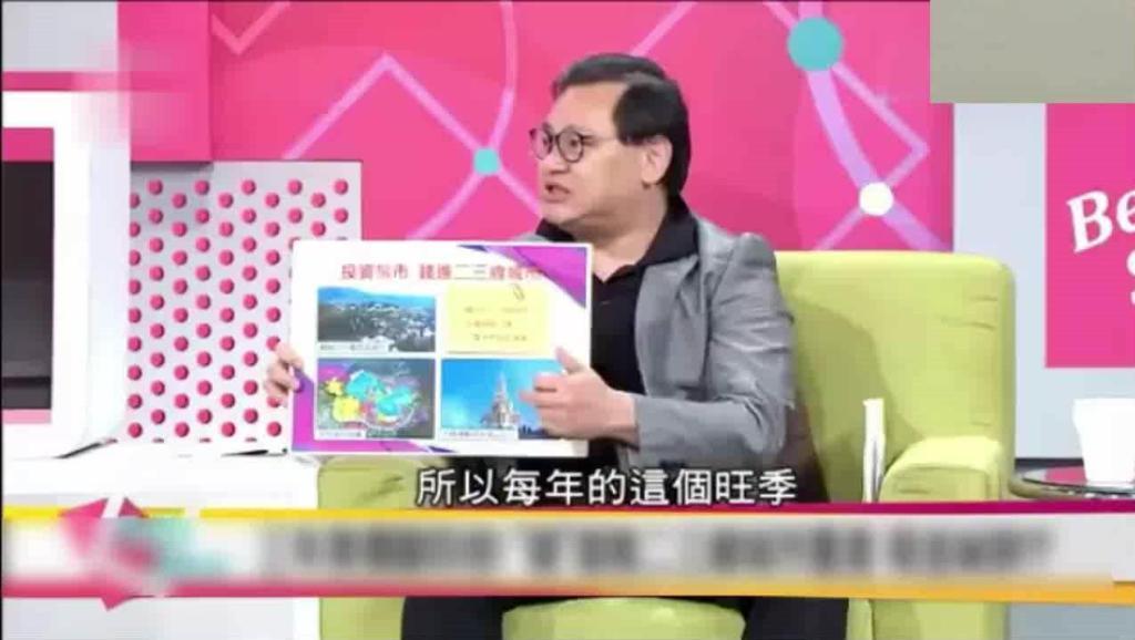 台湾媒体: 在大陆二十万的城市都有高铁站