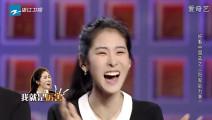 何炅: 张碧晨是一个被歌唱事业耽误的斯诺克选手