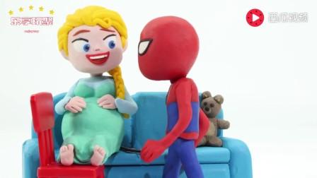 打开 打开 亲子玩具橡皮泥小猪佩奇蜘蛛侠照顾怀孕的艾莎公主 打开