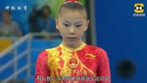高低杠公主何可欣的这套动作被外国人称为: 近乎疯狂的表演!