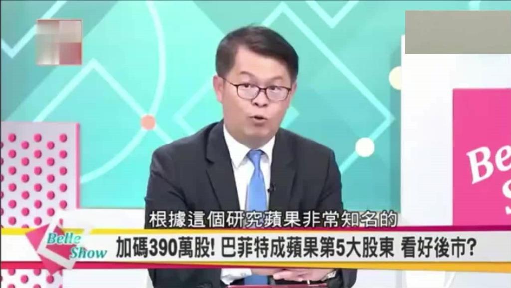 台湾媒体: 苹果明年要推出三款手机,包括苹果10的新机型