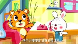 《生日快乐》儿歌《上学歌》儿歌视频动画大全