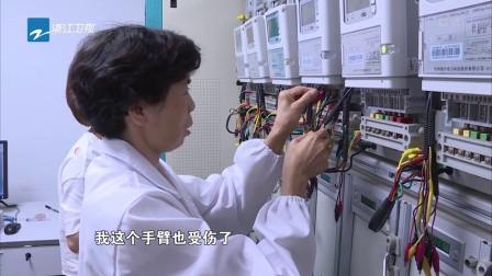 我的新时代: 黄金娟——国家科技进步奖首位获奖女工 浙江新闻联播
