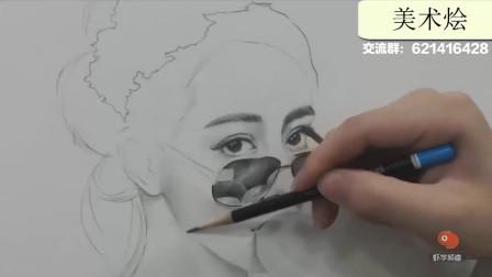 宝宝喜欢上画画 打开 简单的绘画教程, 手把手教你如何画头发, 铅笔画