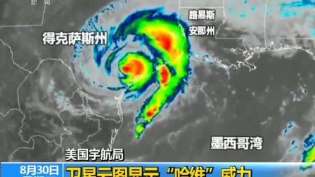 中国气象局卫星云图图片