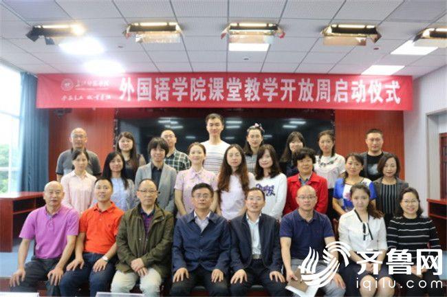 """长江师范学院打造""""新师范""""金课范式 让大学课堂更具吸引力"""