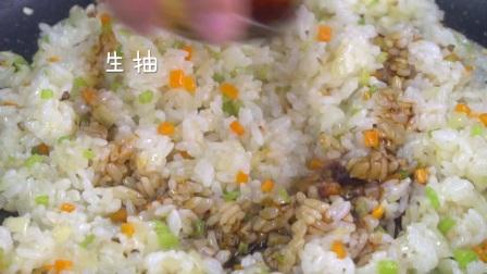 小鲜侠鲜食记 |台湾十大美食之首,把饭香裹进鸡翅里!