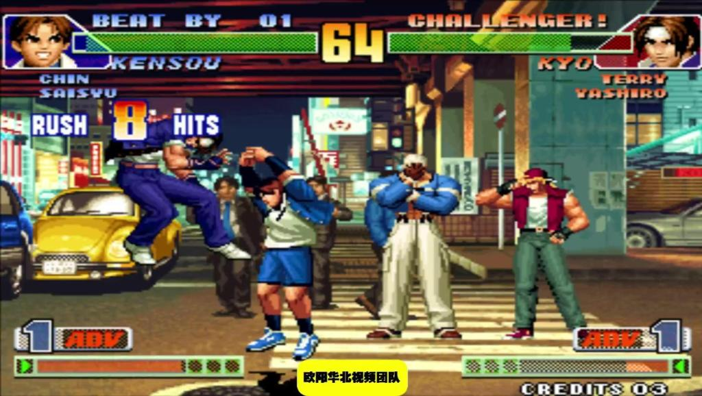 拳皇98COMBO 草薙京这大蛇稚玩的真的是太溜了包子根本就防不住呀