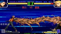 拳皇十周年: K9999多次爆气以后伤害力强劲,使用蜈蚣手打服对手