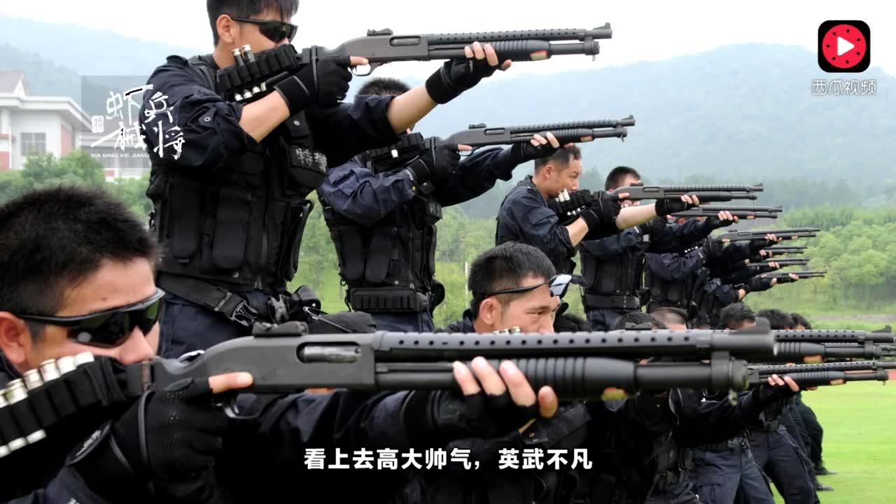 中国特警 23