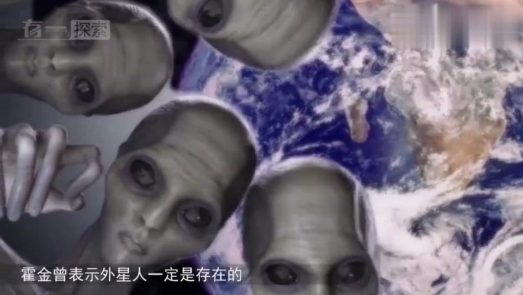 ufo和外星人的终极秘密报告4